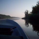 25.07.2016 – An die Oder
